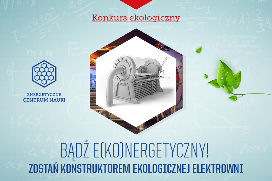 konkurs_eko_Energetyczne Centrum Nauki