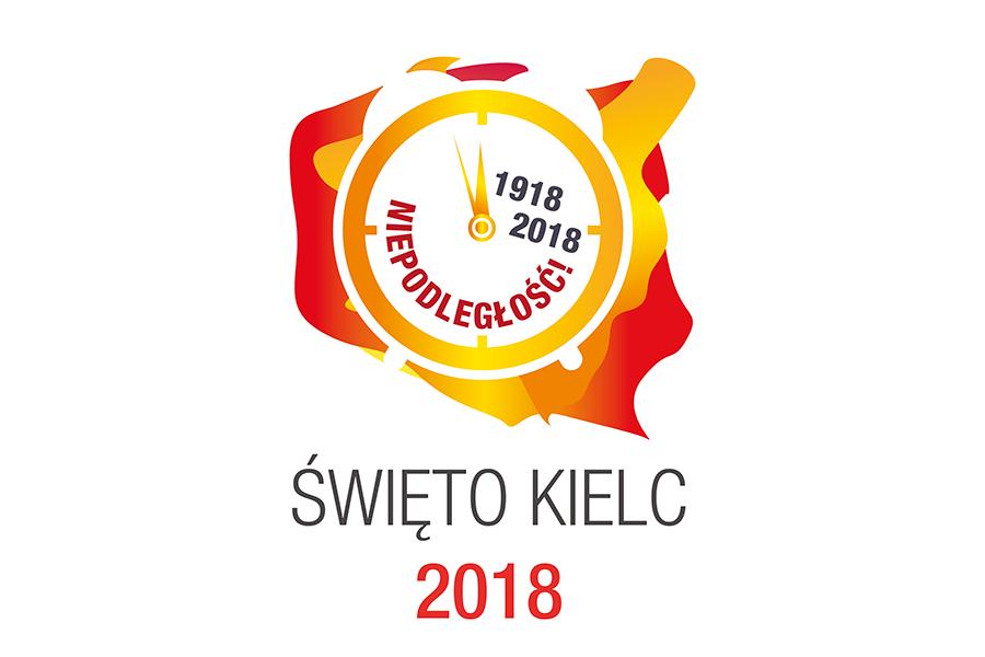 logo_sk_2018_900x600