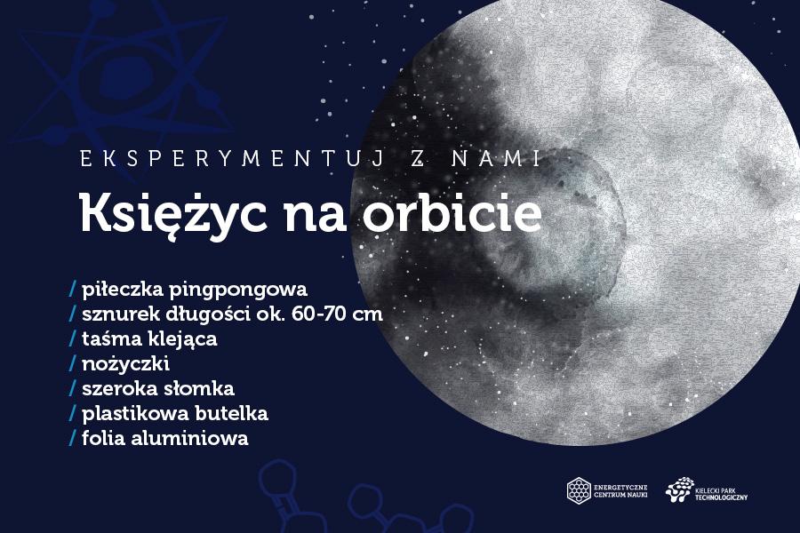 Księżyc na orbicie, składniki: piłeczka pingpongowa, sznurek długości ok. 60-70 cm, taśma klejąca, nożyczki, szeroka słomka, plastikowa butelka, folia aluminiowa